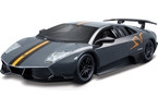 Bburago 1:24 Lamborghini Murciélago LP 670-4 SV China Limited Ed
