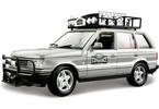 Bburago 1:24 Range Rover