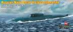 87021  SSGN OSCAR II CLASS (Kursk)