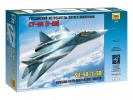 Sukhoi T-50 Russian Stealth Fighter (1:72)